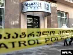 «ҚазТрансГаз» Тбилиси» компаниясының кеңсесі. Тбилиси, 25 желтоқсан 2009 жыл.