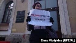 Одиночные пикеты в Петербурге