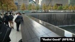 """""""Ground zero"""" ýadygärligi, Nýu Ýork"""