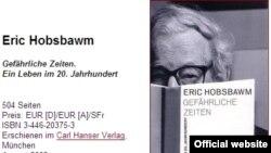 Эрика Хобсбаума называют величайшим из живущих историков-марксистов