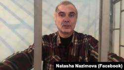 Олексій Назимов, архівне фото