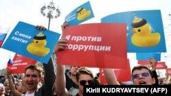 """Митинг """"Он нам не царь"""" 5 мая в Москве"""