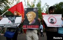 """Акция против """"пакета Яровой"""" в Москве, август 2016 года"""