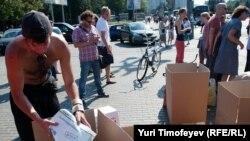 جمعآوری کمک به سیلزدگان در شهر مسکو