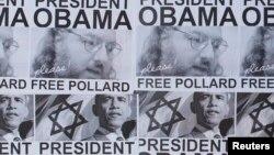 پوسترهایی در بیتالمقدس برای دفاع از آزادی جاناتان پولارد.