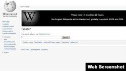 """Первая страница англоязычной версии """"Википедии"""" с предупреждением о грядущем протестном отключении сайта"""