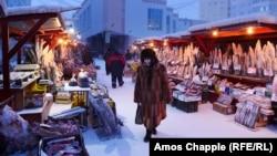 Базар в Якутске. Иллюстративное фото.
