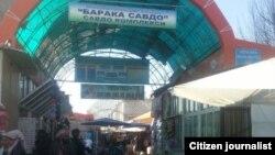 Вещевой рынок «Барака Савдо» в городе Маргилане.