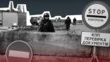 На админгранице – карантин, в Крыму – декоммунизация | Важное из Крыма (видео)