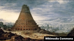 Turnul Babel, pe care criticul George Steiner (1929-2020) îl folosea ca metaforă a artei traducerii.