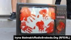 Кривавий телевізор як символ російської пропаганди на українському ТБ, акція під Держкіно. Київ, вересень 2014 року