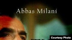 The Shah by Abbas Milani