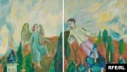 Репродукція картини Саньї. Остоїч «там, де земля стає небом»