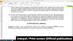 Odluka Interpola