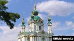 Андріївська церква. Фото сайту novosobor.dp.ua