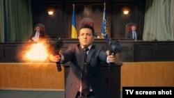 """Стоп-кадр из сериала """"Слуга народа"""""""