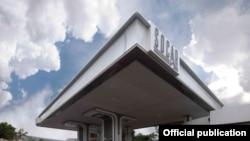 SOCAR ընկերության բենզալցակայան Վրաստանում