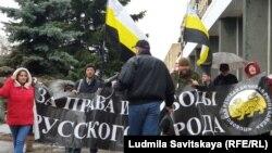 Русский марш. Псков. 4 ноября 2019