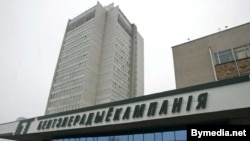 The airways are safe for Belarus's state television and radio broadcaster.