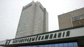 The headquarters of Belarusian State TV and Radio Company in Minsk.