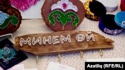 """""""Печән базары – 2018"""" мизгелләре"""