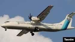 An Aseman Airlines ATR 72 plane (file photo)