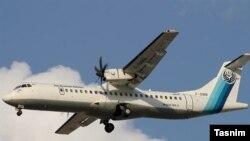 Самолет Aseman Airlines ATR 72