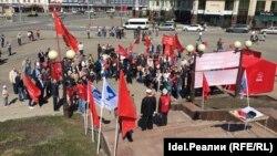 Митинг КПРФ 1 мая 2017 года