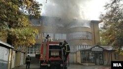 Пожар во градежниот факултет во Скопје