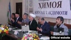 """Ўзбекистон - """"Интернет таҳдидларидан ҳимоя"""" китоби тақдимоти"""