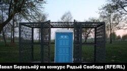 Беларускі трэш. Частка 5