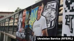 «Аксён» и «Чемпион» – фанаты, погибшие за Украину