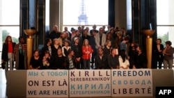 French cultural personalities attend an event in support of detained Russian film director Kirill Serebrennikov in Paris on September 10.