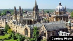 Оксфорд университети