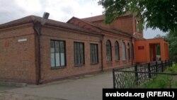 Будынак цэнтру