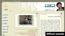 Abtahi's blog, updated from jail