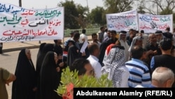 تظاهرة ضد الفساد في البصرة