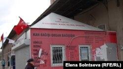 Пункт приема крови Красного Полумесяца в Стамбуле