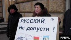 Росія - Мітинг у Москві проти розширення НАТО, 24 березня 2009 р.