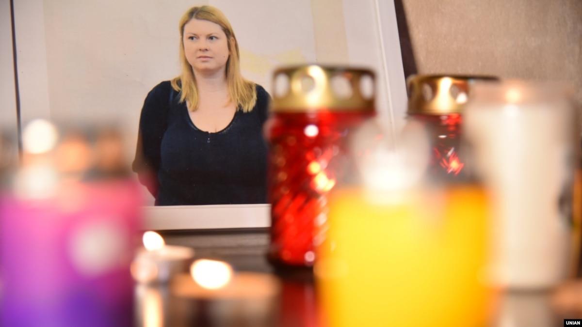 Радио Свобода Daily: местных чиновников не пустили проститься с Екатериной Гандзюк