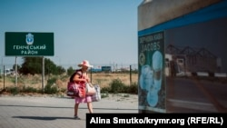 Чонгар, административная граница с Крымом