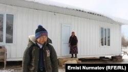 Жер титирөөдөн Чайчы айылы катуу жабыркады, 17-декабрь, 2015-жыл.