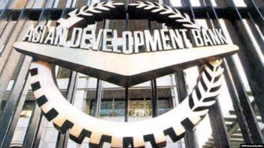 Азиатский банк развития предоставит Армении кредит на сумму $50 миллионов