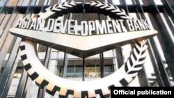 Логотип Азиатского банка развития