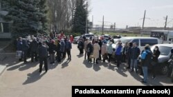 Протест предпринимателей в Константиновке