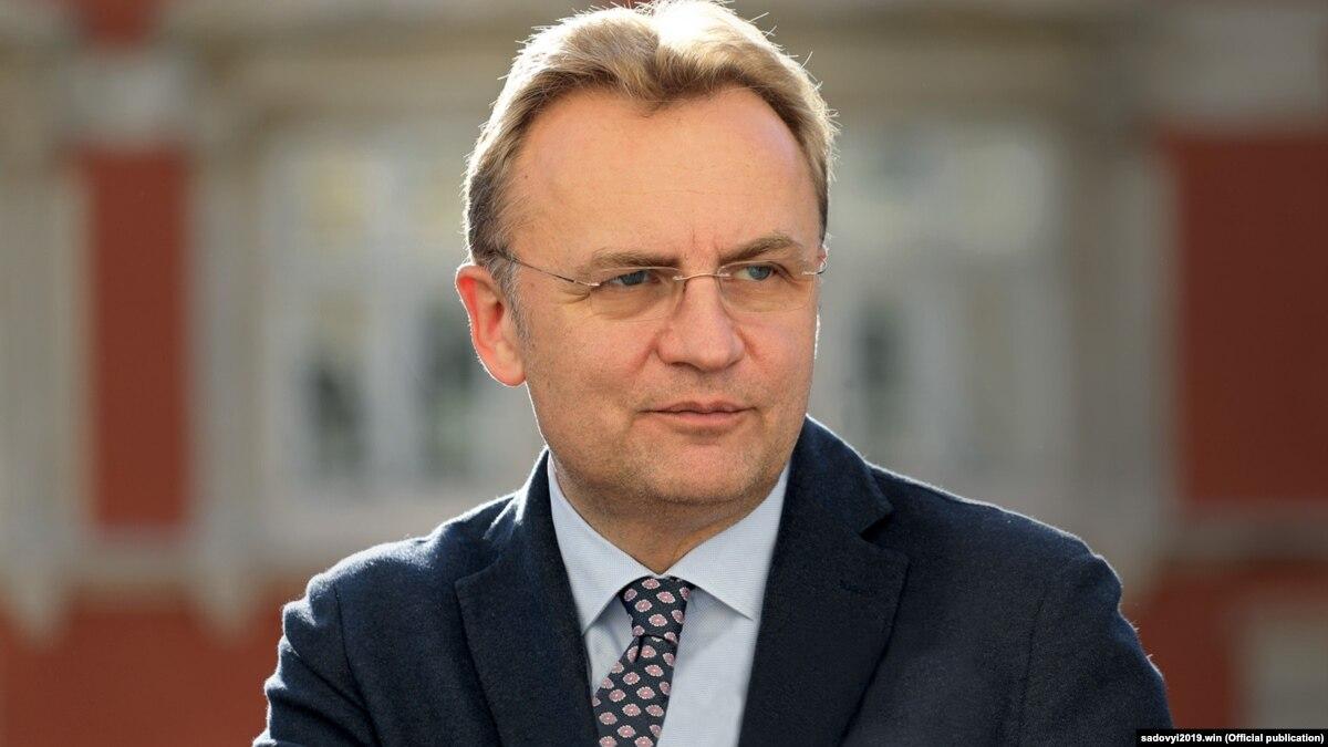 Садовый заявляет, что больше не будет баллотироваться в мэры Львова