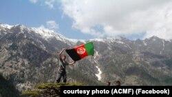 د افغانستان بیرغ