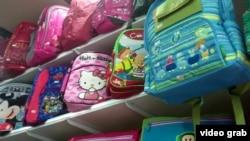 Məktəbli çantası (arxiv fotosu)
