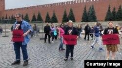 Пикет правозащитников на Красной площади, 15 июля