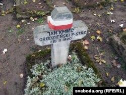 Магілы польскіх жаўнераў захаваліся таксама на старых каталіцкіх могілках